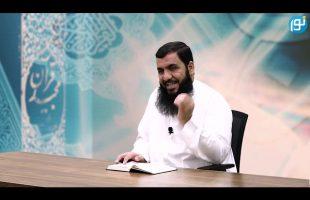 تفسیر قرآن : تفسیر سوره الممتحنة آیات 1 تا 6