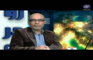 رو در رو – بلوچستان توانمندی ها و محرومیت ها ( 2 )