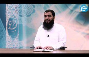 تفسیر قرآن : تفسیر سوره الجمعة