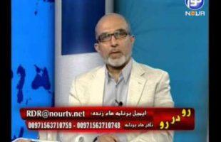 رو در رو – وضعیت افغانها در ایران – حادثه دلخراش سفید سنگ در مشهد