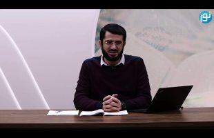 تفسیر سه جزء آخر قرآن کریم – عقيده مسلمان در مورد صحابه