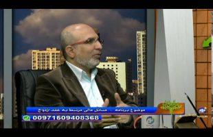 مسائل مالی مرتبط به عقد ازدواج – مال حلال  ۱۳۹۵/۰۲/۲۱