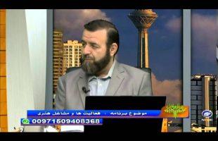 فعالیت ها و مشاغل هنری – مال حلال ۱۳۹۵/۰۱/۱۷
