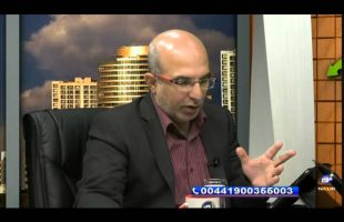 ضوابط و شرایط مشاغل در اسلام – مال حلال ۱۳۹۴/۱۰/۰۱