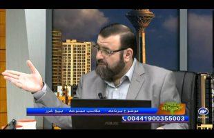 مکاسب ممنوعه : بیع غرر – مال حلال ۱۳۹۴/۰۹/۲۴