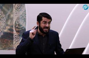 تفسیر سه جزء آخر قرآن کریم – بدعت در دين