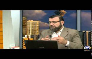 مال حلال : مکاسب ممنوعه – غصب – انکار حقوق – ۱۳۹۴/۰۸/۱۹