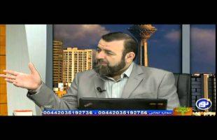 مال حلال ( اصول معاملات – خرید و فروش ) – ۱۳۹۴/۰۷/۱۴