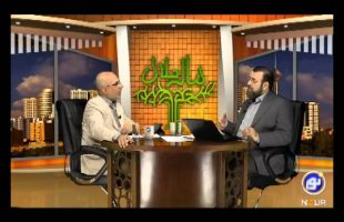 مال حلال ( اصول معاملات – خرید و فروش ) – ۱۳۹۴/۰۷/۰۷