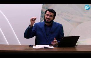 تفسیر سه جزء آخر قرآن کریم – نفاق