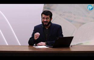 تفسیر سه جزء آخر قرآن کریم – نواقض اسلام