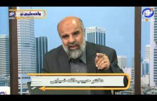 آموزش زبان عربی – درس دوم