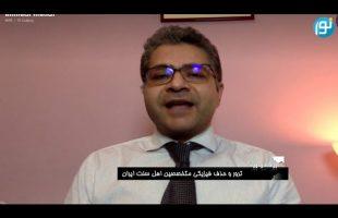 رو در رو : ترور و حذف فیزیکی متخصصین اهل سنت ایران