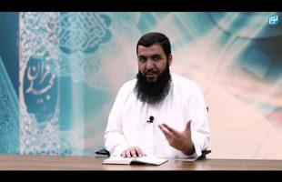 تفسیر قرآن – تفسیر سوره التغابن آیات 1 تا 9
