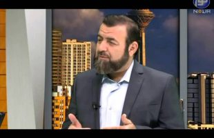 مال حلال – نظام مالی در اسلام