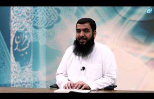تفسیر قرآن – تفسیر سوره الطلاق آیات 1 تا 5