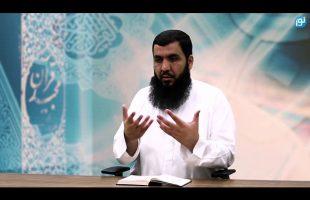 تفسیر قرآن – تفسیر سوره التغابن آیات 10 تا 18