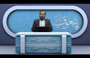 رمضان برتر – قسمت اول