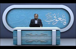 رمضان برتر – قسمت هفتم