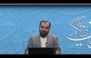 رمضان برتر : قسمت یازدهم