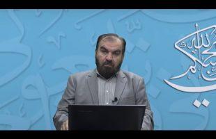 رمضان برتر : قسمت بیست و سوم