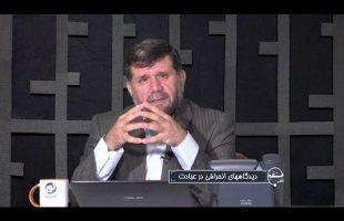 تلفن مستقیم : دیدگاههای انحرافی در عبادت