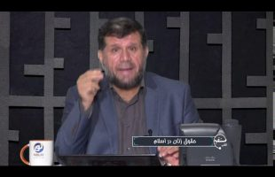تلفن مستقیم : حقوق زنان در اسلام