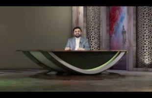 در رکاب قرآن : مظاهر افراط در دین