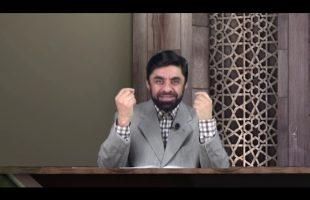 در رکاب قرآن : چگونگی شناسایی پاکیها
