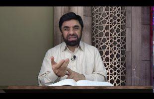 در رکاب قرآن : انواع عبادات