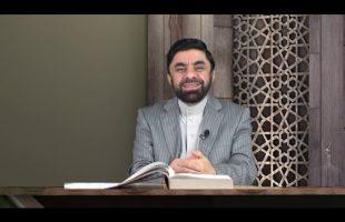 در رکاب قرآن : جایگاه صبر در سنت