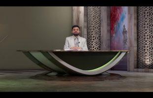در رکاب قرآن : اختلاف نژاد