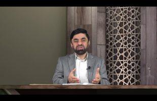در رکاب قرآن : اسباب غلو و افراطیت در دین ( قسمت اول )