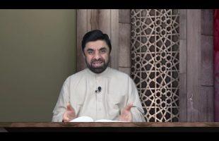 در رکاب قرآن : شرائط عبادت الله متعال