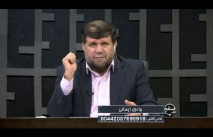 تلفن مستقیم : برادری ایمانی