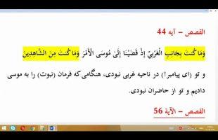 برهان قاطع : آیا امام ما را میبیند ؟ آیا الله دعای امام را قبول میکند ؟