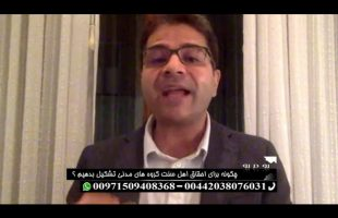 احقاق حقوق اهل سنت ایران