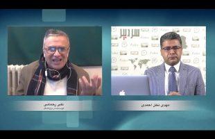 سردبیر : سیل در سیستان و بلوچستان – افزایش شکاف در حاکمیت
