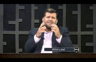 تلفن مستقیم : توسل و استغاثه