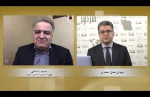 سردبیر : بقای نظام با برگزاری انتصابات خواهد بود نه انتخابات – سرنوشت FATF چه خواهد شد ؟