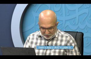 غم مخور : راز دستیابی به آرامش در نیایش و دعاست