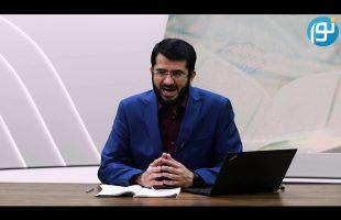 تفسیر سه جزء آخر قرآن کریم – منابع عقيده