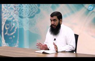 تفسیر قرآن : تفسیر سوره الحشر آیات 1 تا 10
