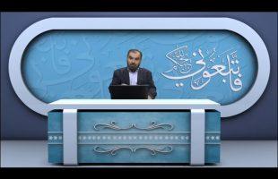 رمضان برتر – قسمت دوم