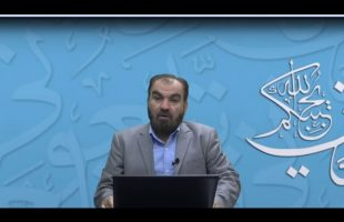 رمضان برتر – قسمت هشتم