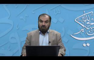 رمضان برتر – قسمت بیستم