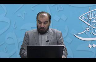 رمضان برتر : قسمت بیست و دوم