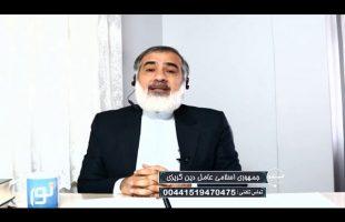 تلفن مستقیم : جمهوری اسلامی عامل دین گریزی