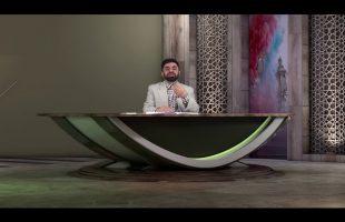 در رکاب قرآن : نژاد و قومیت از دیدگاه قرآن