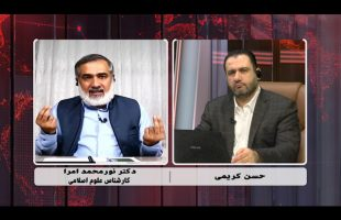 دریچه : یک ماه بی خبری از مولوی فضل الرحمن کوهی